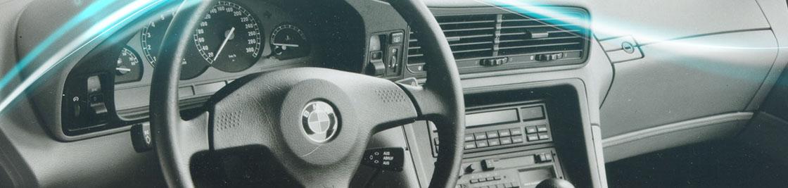 BMW 8 series E31 руль