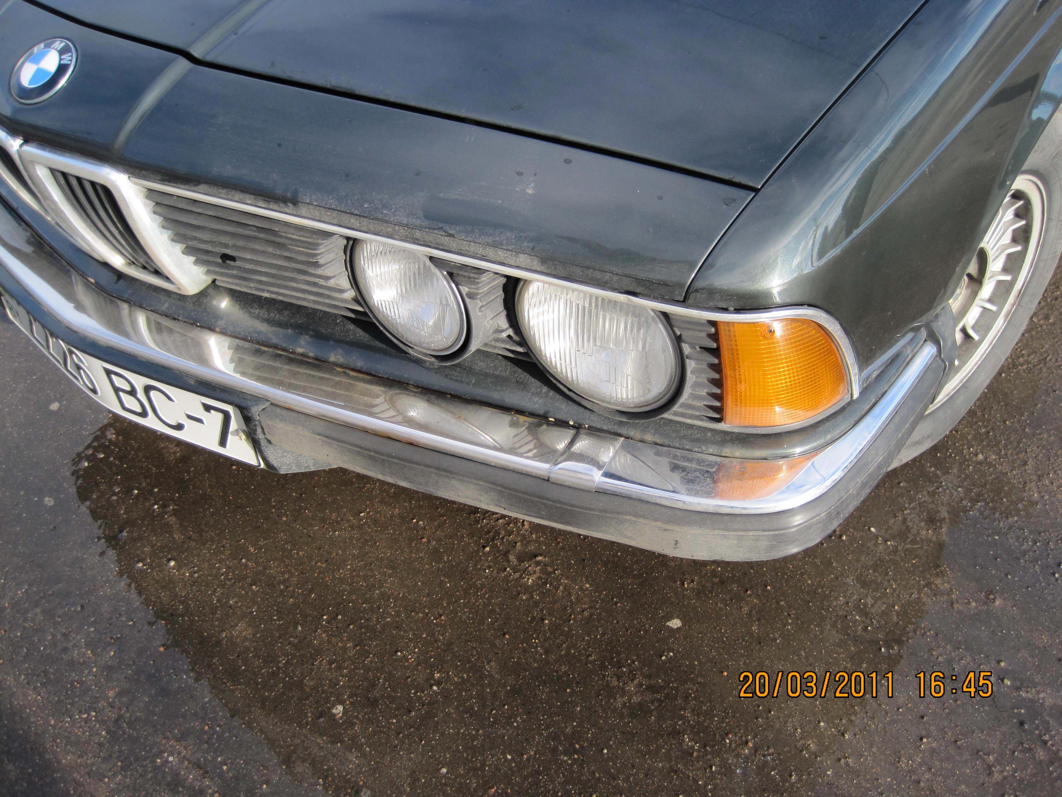 BMW 735i e23 капот