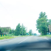 Поездки на BMW 7 series (8)