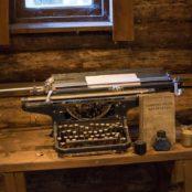 Станьково печатная машинка