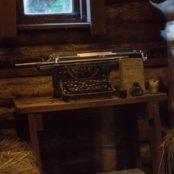 Станьково печатнкая машинка