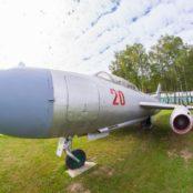 Боровая нос самолета