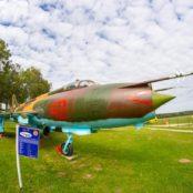 Боровая СУ-17