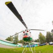 Боровая вертолет на входе