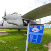 Боровая Ан-26