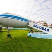 Боровая пассажирский самолет