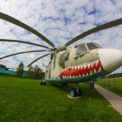 Боровая самый большой вертолет