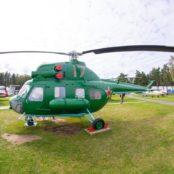 Боровая пассажирский вертолет
