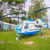 Боровая Вертолет ГАИ