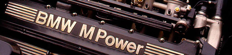 BMW M5 E34 двигатель