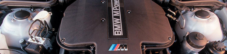BMW M5 E39 двигатель