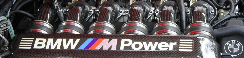 BMW M8 E31 двигатель