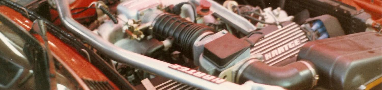 Hartge E30 двигатель