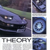 Hartge E31 журнал