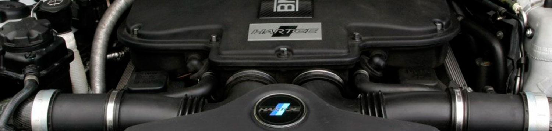 Hartge E39 двигатель