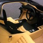 McLaren F1 кресла