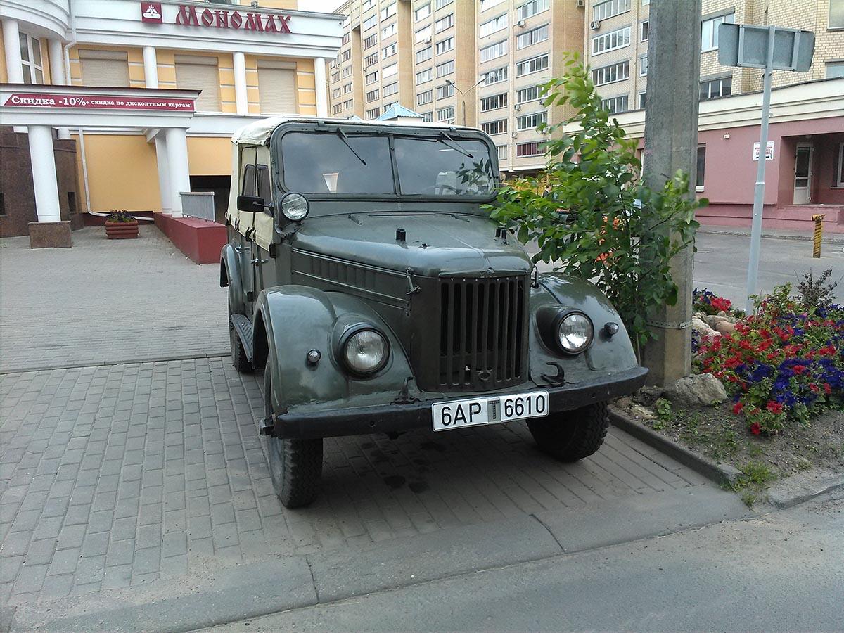 Советский джип