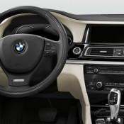 BMW 7 Individual Final Edition салон