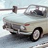 BMW 1600 E116