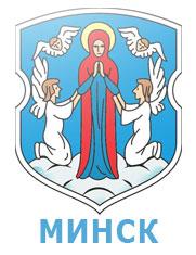 Дилерская сеть BMW в Минске
