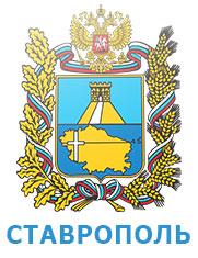 Дилерская сеть BMW в Ставрополе