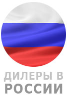 дилеры в России
