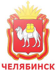 Дилерская сеть BMW в Челябинске