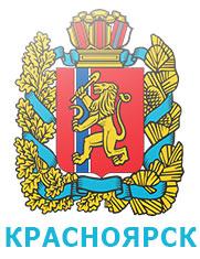Дилерская сеть BMW в Красноярске