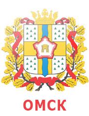 Дилерская сеть BMW в Омске